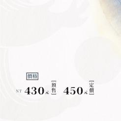 哫換芞_04