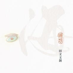 哫換芞_06