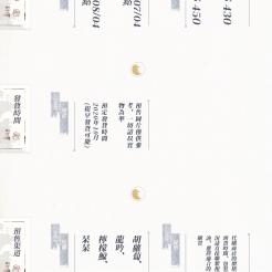 哫換芞_09